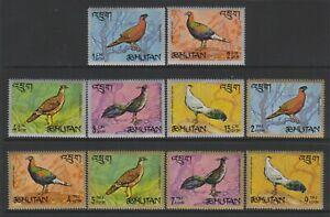 Bhutan - 1968, Pheasants, Birds set - MNH