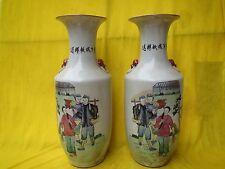 """Historic Old Cultural Revolution Porcelain """"People Celebrating """" Vase"""