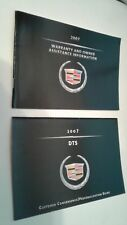 2007 WARRANTY AND ASSISTANCE INFORMATION & CUSTOMER GUIDE CADILLAC DTS 2  BOOKS