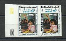 1996-Tunisia- Imperforated pair- The  50th Anniversary of UNICEF- Children