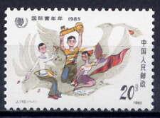 China PRC J110 Scott #1982 1985 International Youth Year Single Set