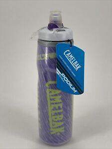 CamelBak PODIUM CHILL Purple and Yellow 25 oz. Reflective Bike Water Bottle