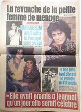 1983: LINDA DE SUZA_LADY DIANA_CLAUDE FRANCOIS_DENISE GREY_CAROLE VARENNE
