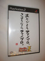 Fire Pro Wrestling (Playstation PS2) Japan JP Import Brand New, Factory Sealed!