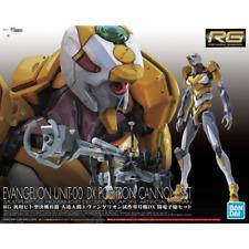 RG Real Grade Nerv 2020 Evangelion Eva Unit-00 Right Positron Cannon Set Bandai