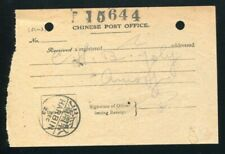 CHINA STATIONERY REGISTERED LETTER RECEIPT HARBIN AMOY 1923