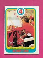 1978-79 OPC # 300 TEAM CANADA BOBBY ORR COLLECTORS GOOD CARD (INV# D1501)