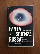 LIBRO FANTASCIENZA RUSSA 14 RACCONTI  a cura di Jacques Berger Feltrinelli 1961