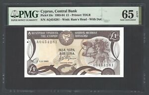 Cyprus One Pound 1-3-1993 P53c Uncirculated Grade 65