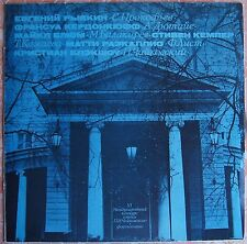 piano - VI INTERNATIONAL TCHAIKOVSKY COMPETITION 1978 - Review LP MELODIYA