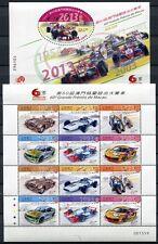 Macau Macao 2013 Grand Prix Autorennen Formel I Sportwagen 1881-86 Block 221 MNH
