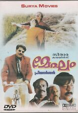Megham - Mammotty, Dilip,Pooja bathra [malayalam Dvd ] 1st Edition Released