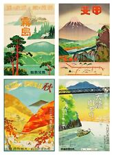Japan Mount Fuji 1930s Travel Poster Vintage Reprint A4 Wall Art