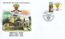 Special Commemorative Cover :  125th Anniversay - Hillwood College, Kandy
