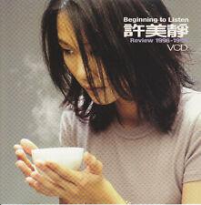 Mavis Hee (Xu Mei Jing 許美靜): [Taiwan 1999 台灣版] Review 1996 -1999 (Promo)     VCD