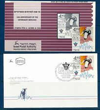 ISRAEL 1995 70th VETERINARY SERVICES STAMP MNH + FDC + POSTAL SERVICE BULLETIN