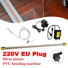 PVC Acryl Biegemaschine Heizung 110V 60cm Wasserthermometer einstellbar Tragbar