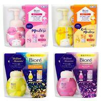 KAO Biore Marshmallow Whip Face Cleanser Brilliant Moments Ltd Design Pump Refil