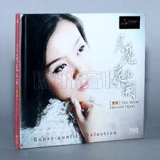 Tong Li 童麗 The Moon Flowers Open 月亮花兒開 DSD CD 妙音唱片 Chinese Audiophile 2012