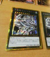 YUGIOH JAPANESE GOLD SECRET RARE CARD CARTE GP16-JP014 Divine Dragon Knight MINT
