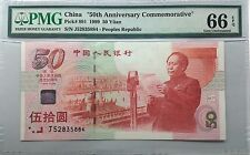 "PMG66, 1999 China """"50th Anniversary Commemorative"""" 50 Yuan Banknote"