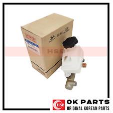 Hyundai Kia Genuine OEM Brake Master Cylinder 58510-29010