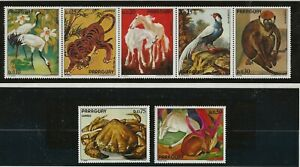 PARAGUAY Sc 1462-64 NH issue of 1972 - STRIP+2V - ART