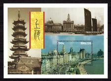 Dutch Antilles - 1997 Stamp expo Shanghai Mi. Bl. 46 MNH