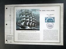 "France - ""SAILING SHIPS ~ FRIGATE ~ WAR SHIPS"" FDI Official Panel 1973 !"