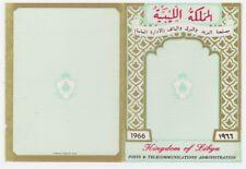LIBIA INDIPENDENTE 1964 -  LIBRETTO MONUMENTI  NUOVO **