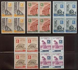 San Marino 1959 Sc# 439-43 Centenary stamps of Sicily blocks 4 MNH
