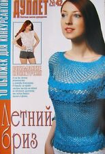Crochet Pattern magazine Duplet #42 Lace Bikini Top Cover up Summertime