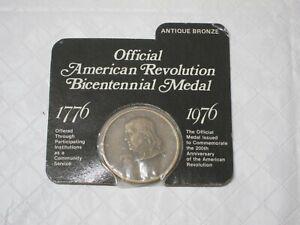 OFFICIAL AMERICAN REVOLUTION BICENTENNIAL MEDAL 1776-1976