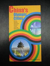 2008 Beijing Olympic Games Publication > Olympic Cities - China Mobile