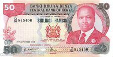 Kenya 50 Shilingi 1986 Unc pn 22c