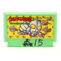 NES / Famicom Spiel - Ultraman Club 2: Kaette Kita Ultraman Club JAP Modul