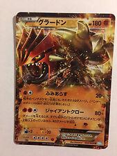 Pokemon Card / Carte GROUDON EX Rare Holo 032/052 BW3