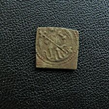 More details for rare coin weight  for  quatre angel . uk found.
