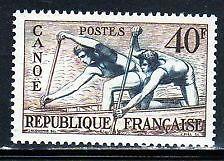 FRANCE TIMBRE NEUF N° 963 ** CANOE