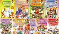 Doctor Komarovskiy, Set of 9 books, Pediatrics, Russian, Доктор Комаровский