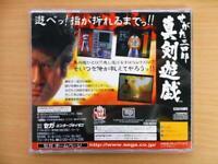 Sega Saturn SEGATA SANSIRO Shinken Yugi Import Japan Game ss