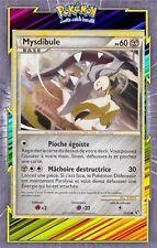 🌈Mysdibule - HS04:Indomptable - 56/90- Carte Pokemon Neuve Française
