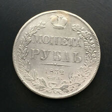 1832 - 1 ROUBLE SILVER OLD RUSSIAN IMPERIAL COIN - ORIGINAL