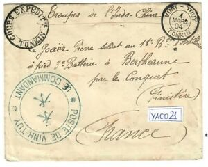 T043 INDOCHINE TONKIN LETTRE FM OBL VINH-THUY 1904 SUPERBE (CACHETS LUXE)