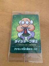 Amiibo Card for Nintendo Switch Power Pros baseball Daijobu doctor sealed