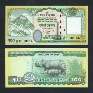 2019 NEPAL 100 RUPEES 000076 P-80 UNC> >MOUNT EVEREST NEW DATE 76 LOW NUMBER NR