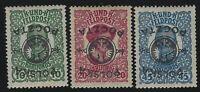 Poland - 1918 - Scott # 27a, 28a & 29a - Inverted Overprints - MH