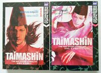 Taimashin The Red Spider Exorcist Vol. 1 & 2 DMP Manga Novel Anime Comic Book