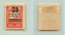 Memel 1923 SC N84 mint. f4662