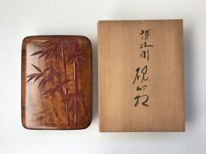 Japanese Wooden Calligraphy Tool Storage Case Vintage Lacquer Ware Bamboo Z481